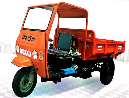 带棚型工程矿用自卸三轮车