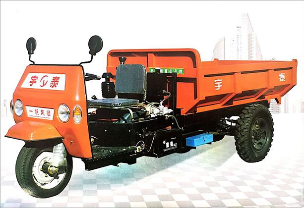 灵巧型工程矿用自卸三轮车