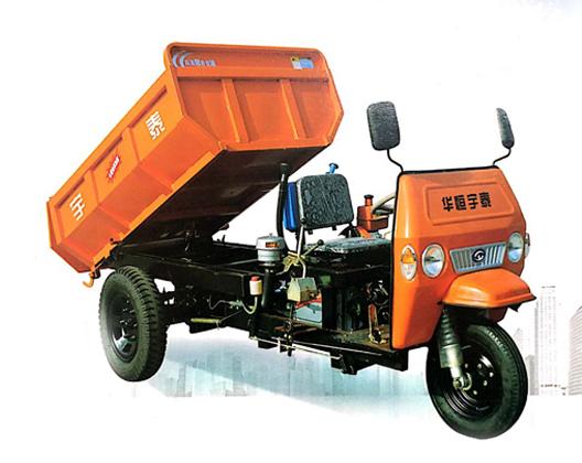 全浮型工程矿用自卸三轮车
