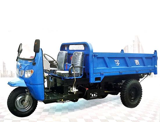 新款型工程矿用自卸三轮车