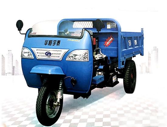 豪华型工程矿用自卸三轮车